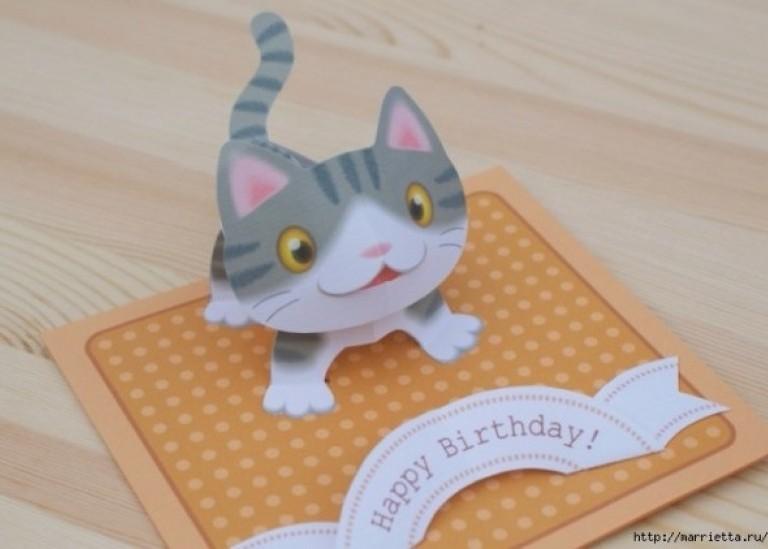 Объемная открытка Pop-up с котенком