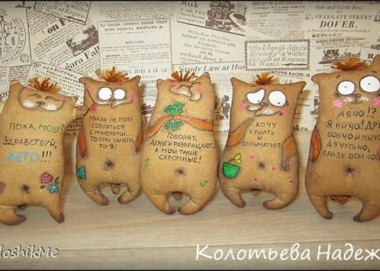 Кофейные позитивчики!