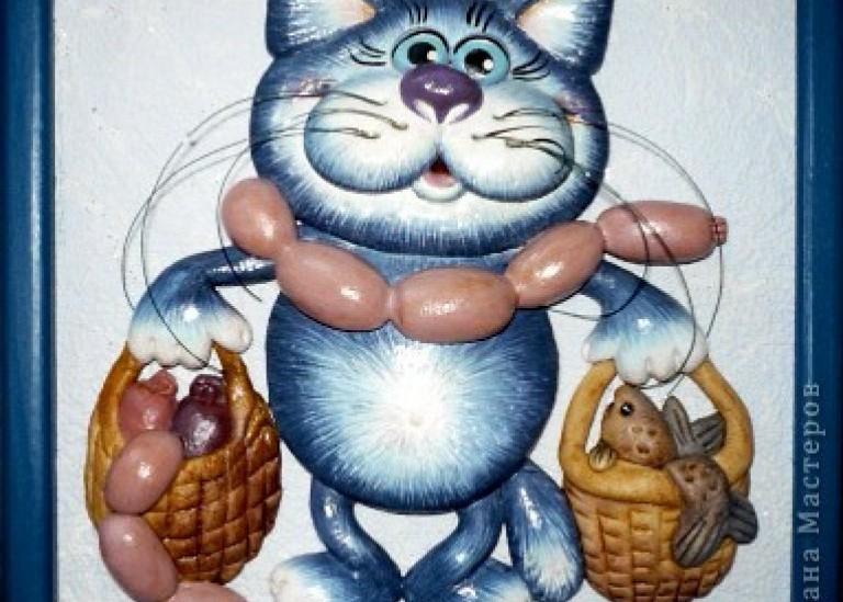 Кот с авоськами из солёного теста